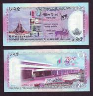 BANGLADSH BANK 2013 OFFICIAL 25 TK COMMEMORATIVE BANKNOTE UNC (1 Per Person) - Bangladesh