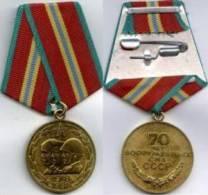 Medalla 1918-1988. 70 Aniversario Fuerzas Armadas. URSS. - Rusia