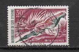 COTE D IVOIRE ° YT N°  240 - Côte D'Ivoire (1960-...)