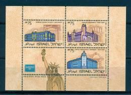 Israel - 1986, Michel/Philex No. : BLOCK 31, - MNH - *** - SHEET / BLOK - Blocs-feuillets