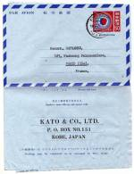 PLI DU JAPON AEROGRAMME KATO ET CO LTD KOBE POUR PARIS DE 1970 - A VOIR - Aerogramma