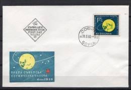 Scarce SPACE FDC Bulgaria 1960 (bul 9) - FDC & Commemorrativi