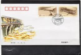 CHINE 2002 FDC - 2000-09