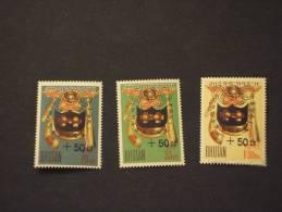 BHUTAN - 1964 INNSBRUCK 3 Valori,soprast. - NUOVI(++)-TEMATICHE - Bhutan