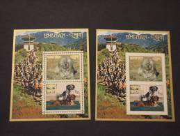 BHUTAN - 2 BF 1972 CANI - NUOVI(++)-TEMATICHE - Bhutan