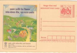 Renewable Energy (Marathi Language), Solar Street Light, Preparing Food, Etc., Meghdoot Postal Stationery - Altri