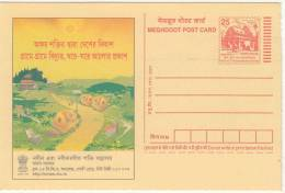 Renewable Energy (Bengali Language), Solar Street Light, Preparing Food, Wind Energy. Etc., Meghdoot Postal Stationery - Altri