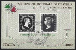 1985 - ITALIA - ITALIA 85 ESPOSIZIONE MONDIALE DI FILATELIA ROMA1985 - USATO - 1981-90: Usati