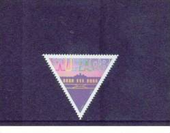 ÖSTERREICH , AUSTRIA , 2007 , ** , MNH , Postfrisch , Mi.Nr. 2645 - 1945-.... 2ème République