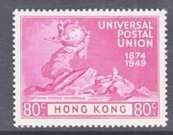 Hong Kong 183  *   U.P.U. - Hong Kong (...-1997)