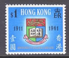 Hong Kong 199   ** - Hong Kong (...-1997)