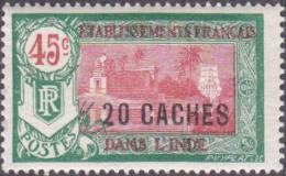 Inde - N°  79 * Temple Près De PONDICHERY - India (1892-1954)