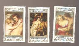 - 2858 A -  Reeks 2336/38 - Bulgarien