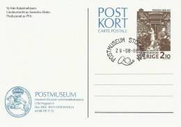 Sweden - Postal Stationery  5 Cards  # 232 # - Postal Stationery