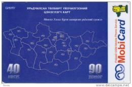 Mongolia, Mon-035, MobiCom, Mongolia Mobicom All-blue, 2 Scans.