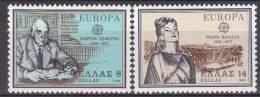 Europa  1980 -  Grecia Nuovi 2 Val Un.1389/1390 - 1980