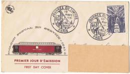 10/3/1951 - Enveloppe Lettre - FDC - Journée Du Timbre- Wagon Postal - Yvert Et Tellier  879 - Journée Du Timbre
