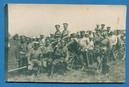 120378 / Real Photo WWI - 25th Infantry Regiment Dragoman , Cannon -  Bulgaria Bulgarie Bulgarien Bulgarije - Guerre 1914-18