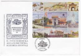 1691. Yugoslavia, 1997, Philatelic Exhibition, FDC - FDC