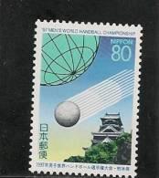 Japon 1997, Balonmano. - Ongebruikt