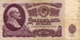 URSS  -  CCCP - 25 - Lénine - - Billets