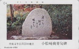 Télécarte Japon / 110-47 - Poerre Tombale - Japan Phonecard Telefonkarte - MD 722 - Landschaften