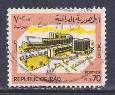 Iraq, Scott # O341 Used Official, 1982 - Iraq