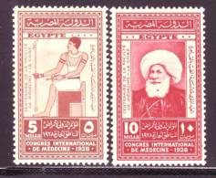 Egypt 153-4   *   MEDICINE - Égypte