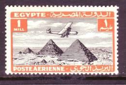 Egypt C 5  * - Airmail