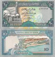 Yemen Arab Rep P-23, 10 Rials, Al-Bagilyah Mosque / Ma'rib Dam, 1990 - Jemen