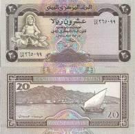 Yemen Arab Rep P-25, 20 Rials, Marble Sculpture Of Cupid / Part Of Adan, Dhow - Yemen
