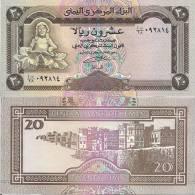 Yemen P-26b, 20 Rials, Sculpture Of Cupid / City Of San'a $5CAT - Yemen