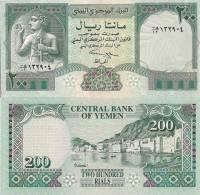 Yemen Arab Rep P-29, 200 Rials, Alabaster Sculpture / Harbor Of Mukalla $6CV - Yemen