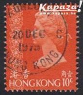 1973 - HONG KONG - SG 283 - Elisabeth II (°1926) - Hong Kong (...-1997)