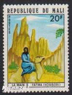 1974 - MALI - Y&T 224 (*/MH) - Hombori  - La Main De Fatma/The Hand Of Fatma - Mali (1959-...)