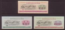 CHINA CHINE INNER MONGOLIA FODDER TICKETS 1KG,10KG,20KG - Unused Stamps