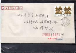 CHINE - 1949 - ... République Populaire