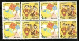 INDIA, 2004, Greetings, Setenant Set 2 V, Blocks Of 4,  Music Instrument, Culture, Kites, MNH, (**) - India