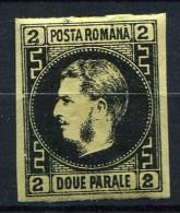 2885) RUMÄNIEN # 14 Y Gefalzt Aus 1866, 35.- € - 1858-1880 Moldavia & Principato