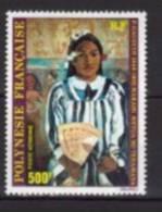 Polynésie Française Aérienne 1980 --Yvert   PA 154 -- Neufs **  Cote 22,00 € -  Tableau De GAUGUIN. - Airmail