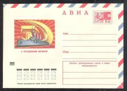 9035 USSR RUSSIA 1973 STATIONERY ENTIER GANZSACHE COVER MINT OCTOBER AURORA BATTLE SHIP SCHIFF BATEAU CRUISER 73-396 - 1923-1991 URSS