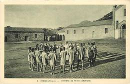 Afrique- Africa -ref A678- Nyassa -fanfare Du Petit Seminaire -theme Fanfares   - Carte Bon Etat - - Malawi