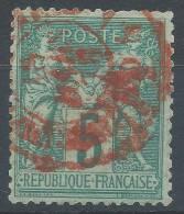 Lot N°21700   N°75, Oblit Cachet à Date Des Imprimés ROUGE - 1876-1898 Sage (Type II)
