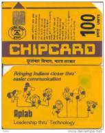 Inde-India, 100 Units, Chip - Inde