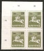 Lituania 1991 Nuovo** - Mi. 472 N°2 Blocs 4x - Lituania