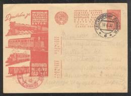 2B-209 USSR 1931 ENTIER POSTCARD ADVERTISING-AGITATIONAL 118 USED RAILWAY EISENBAHN CHEMIN FER STEAM MAILED III-206 - 1923-1991 USSR