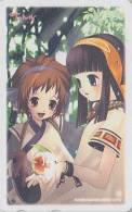Télécarte Japon - MANGA - ANIME Japan Phonecard - BD Comics Telefonkarte - 1794 - Kino