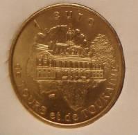 1 Euro Temporaire Precurseur De TOURS Et TOURAINE  1997, RRRR, Gute Erhaltung, BR, Nr. 200 - Euro Der Städte