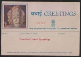 India 11950´s   DIWALI GREETINGS TELEGRAM FORM  TELEGRAPH  TELEGRAF  BUDDHISM #  39730 Indien Inde - Postales