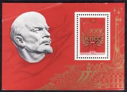 RUSSIE  1970  -  BF 107 - Lenine  -  Oblitéré - 3° Choix - Blocs & Hojas
